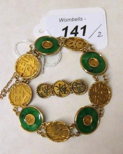 Image of Lot  141  - A Chinese yellow metal & green stone roundel link bracelet; a Chinese yellow metal three roundel bar brooch